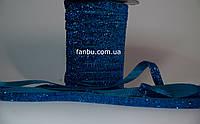 Тесьма бархатная(велюровая),блестящая с люрексом (ширина 1 см) цвет синий.1рулон 50 ярдов