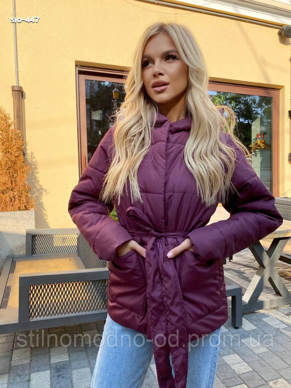 """Жіноча куртка """"Лопетті"""" від Стильномодно"""