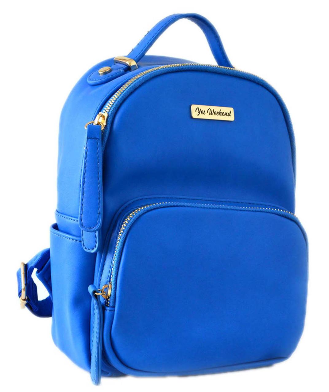 Сумка-рюкзак  YES, синий, 17*9*25см