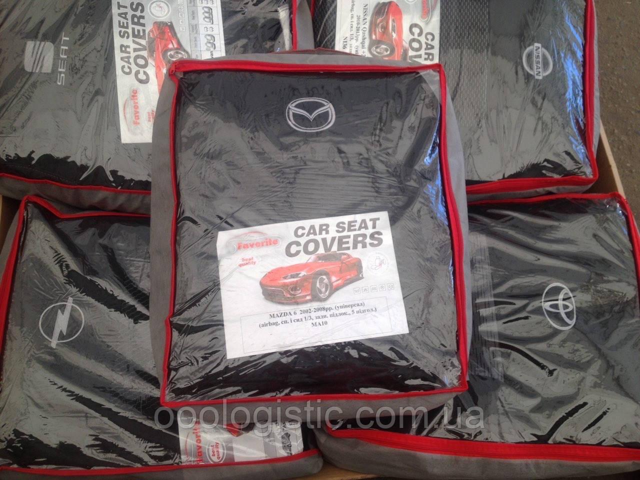 Авточохли Favorite на Mazda 6 2002-2008 роки універсал