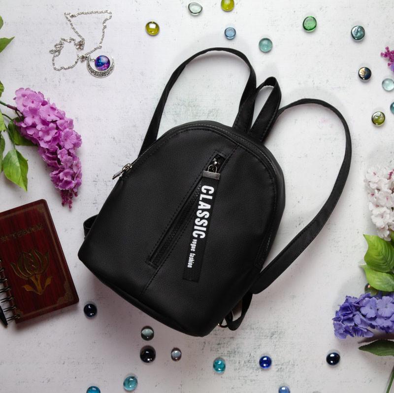 Модный женский черный маленький городской, повседневный рюкзак матовая эко-кожа