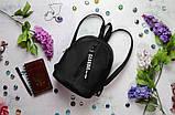 Модный женский черный маленький городской, повседневный рюкзак матовая эко-кожа, фото 9