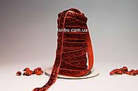 Тесьма бархатная(велюровая),блестящая с люрексом (ширина 1 см) цвет красный.1 рулон 50ярдов