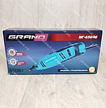 Гравер Grand МГ-650/40, фото 4
