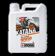 Моторное масло IPONE Katana Off Road 10W50 (4л) для внедорожных мотоциклов. JASO MA-2, API SN