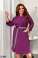 Стильное платье с накладными карманами с поясом из репсовой ленты с 50 по 64 размер, фото 1