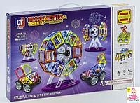 Магнитный конструктор LT4001 для детей на 92 детали