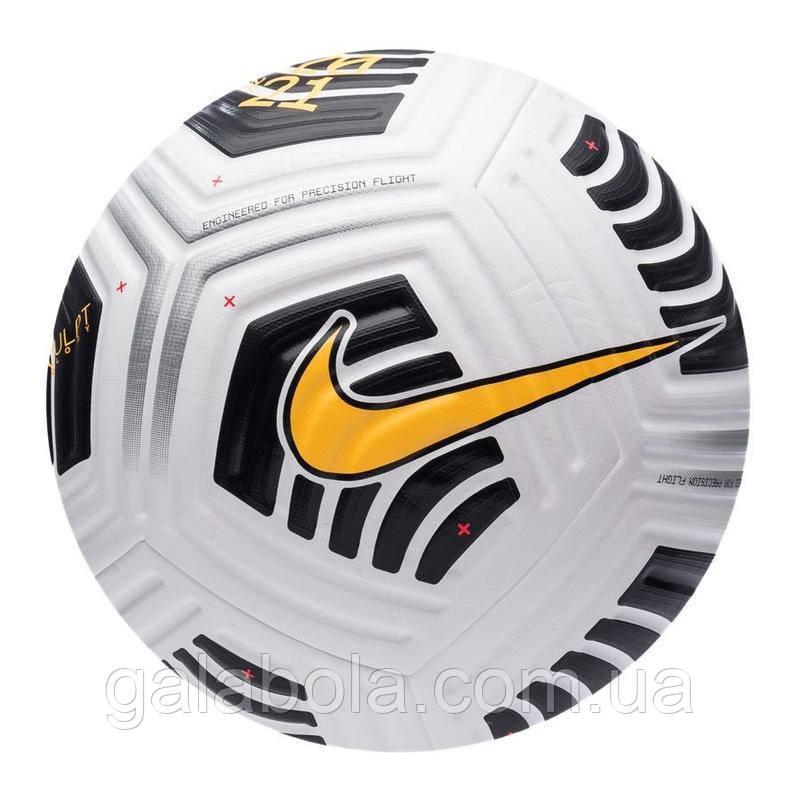 Мяч футбольный Nike Flight Ball OMB DA5635-100 (размер 5)