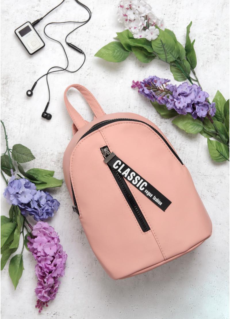 Стильный женский небольшой рюкзак городской, повседневный пудра (светло-розовый), матовая эко-кожа