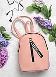 Стильный женский небольшой рюкзак городской, повседневный пудра (светло-розовый), матовая эко-кожа, фото 2