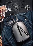 Стильный женский небольшой рюкзак городской, повседневный пудра (светло-розовый), матовая эко-кожа, фото 6