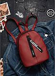 Стильный женский небольшой рюкзак городской, повседневный пудра (светло-розовый), матовая эко-кожа, фото 7