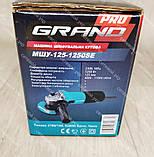 Болгарка Grand 125-1250 SE с регулятором оборотов, фото 5