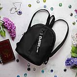 Стильный женский небольшой рюкзак городской, повседневный пудра (светло-розовый), матовая эко-кожа, фото 8