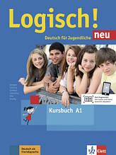 Logisch! neu A1 Kursbuch mit Audio CD + Arbeitsbuch mit Audio CD (Учебник + рабочая тетрадь)