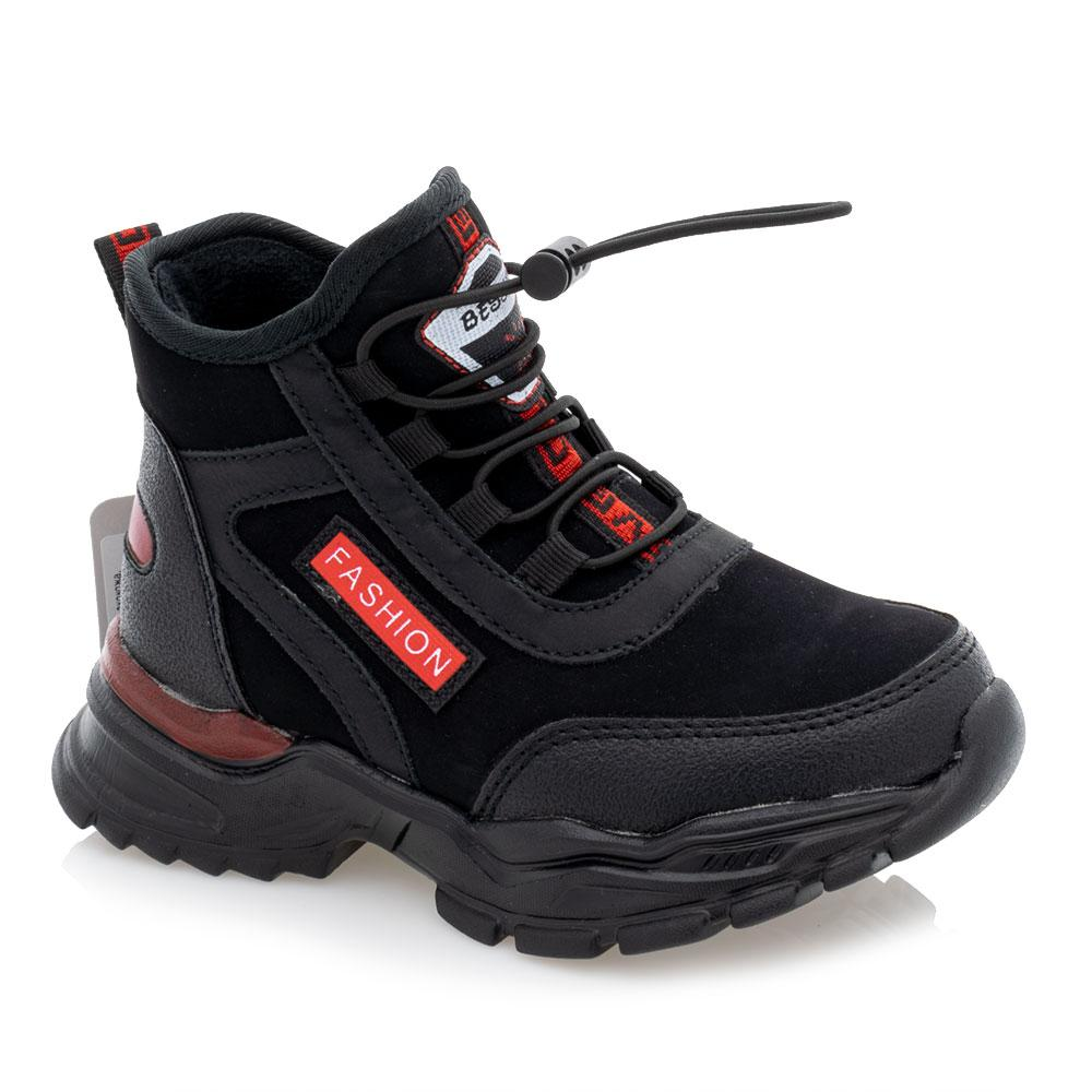 Ботинки для мальчиков Bessky 28  чёрные 981242