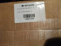 Р/к прицепного устройства RINGFEDER 4040 / 4045 A, B