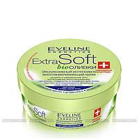 Eveline Extra Soft - Эксклюзивный интенсивно восстанавливающий крем для лица и тела bio Оливки 200мл