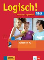 Logisch! neu A2 Kursbuch mit Audio CD + Arbeitsbuch mit Audio CD (Учебник + рабочая тетрадь)