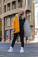 Двухсторонняя тёплая куртка с капюшоном