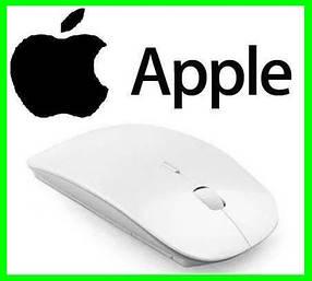 Беспроводная USB Мышка Дизайн APPLE Тонкая Для Компьютеров и Ноутбуков Белая