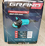 Болгарка Grand 230 диск 2600 Вт, фото 9