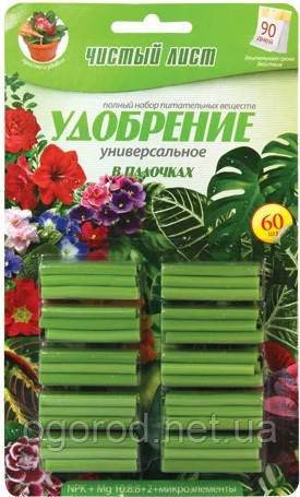 Удобрения в палочках Универсальное 30 шт
