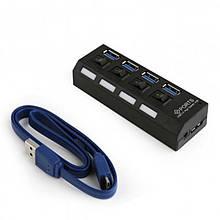 Концентратор USB3.0 Gembird UHB-U3P4-22, з вимикачами, Black 4хUSB3.0