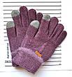 Детские одинарные перчатки с сенсорными пальчиками - длина 15 см, фото 5