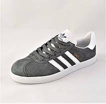 Кроссовки Adidas Gazelle Серые Мужские Адидас (размеры: 41,42,43,44,45) Видео Обзор, фото 2