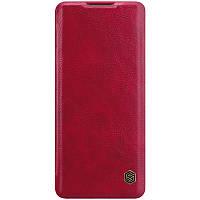 Кожаный чехол книжка Nillkin Qin Series для OnePlus 8 Pro