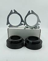 Проставки пружины Hyundai Getz 2002-2011 Полный комплект, фото 1