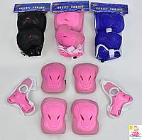 Детская защита для ребенка (для самокатов, роликов) 29757, 3 цвета