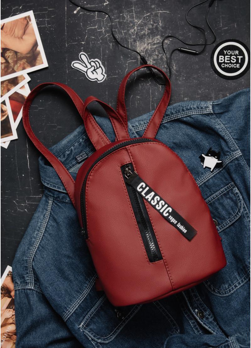 Небольшой женский бордовый мини рюкзак городской, повседневный матовая эко-кожа