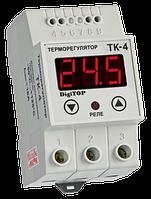 Регулятор температуры ТК-4 (одноканальный, датчик DS18B20)  DIN
