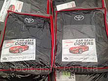 Авточохли Favorite на Toyota Hi-lux 2016> pickup