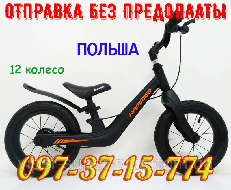 ✅ Магнезиевый Велобег-Баланс Байк HAMMER 12-49G Черный!