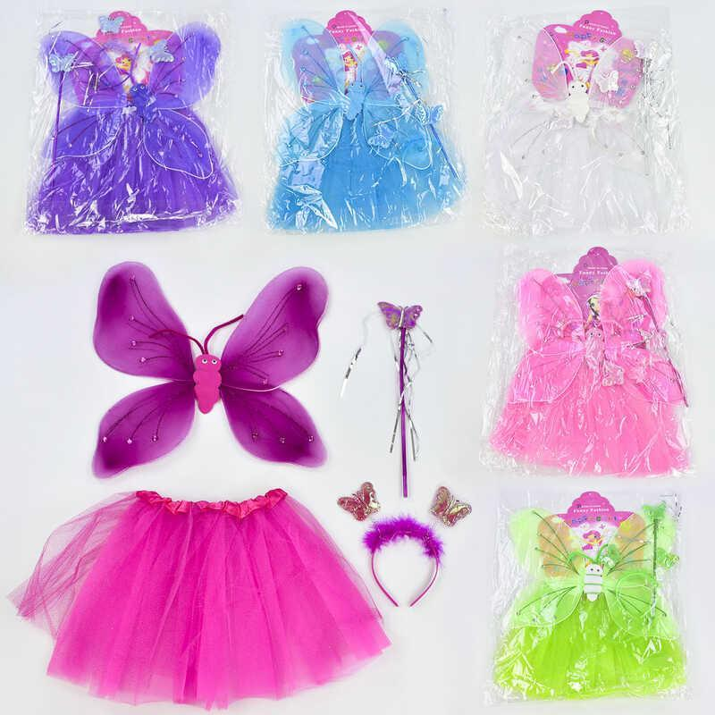 Карнавальный набор для девочки Бабочка C 31245 (100) 4 предмета: юбка, крылья, жезл, ободок