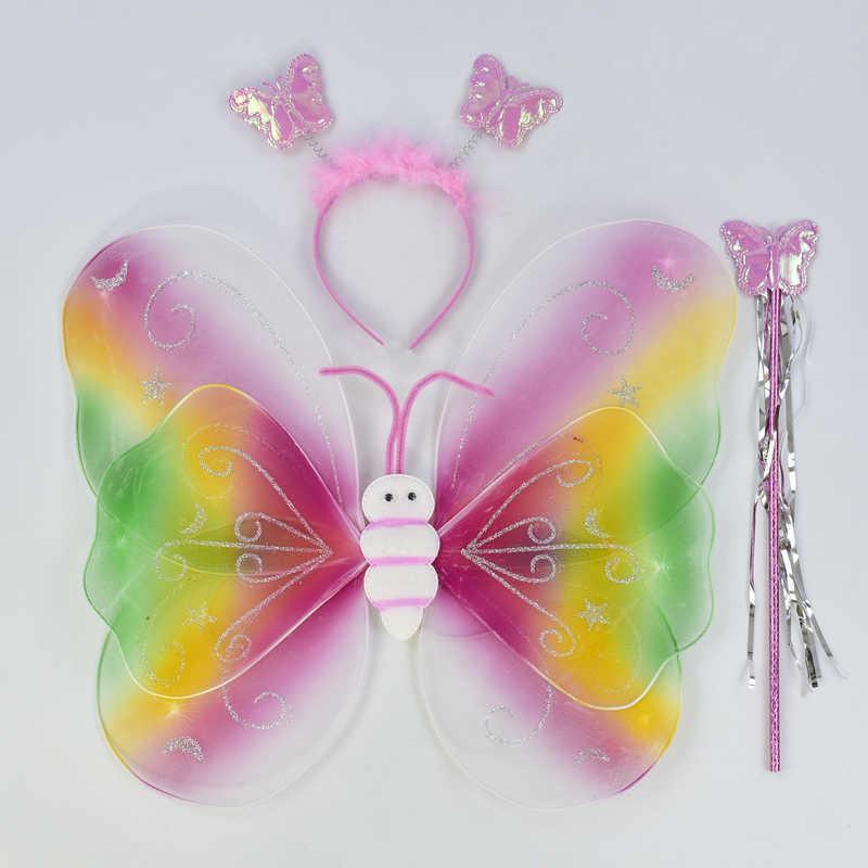 Карнавальный набор для девочки С 31254 Бабочка  (300) 3 предмета:  крылья, жезл, ободок