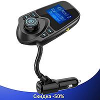 FM трансмітер MOD T10 + BT, MP3 модулятор, фм модулятор для авто, Трансмітер з екраном, блютуз модулятор