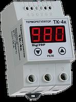 Регулятор температуры ТК-4к (одноканальный, датчик ТХА) DIN