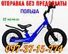 ✅ Магнезиевый Велобег-Баланс Байк HAMMER 12-49G Черный!, фото 10