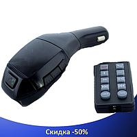 Трансмитер FM MOD HZ H20 + BT с пультом, MP3 модулятор, фм модулятор для авто, блютуз модулятор, фото 1