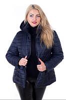 Куртка женская демисезонная больших размеров MODA 0061 4XL-7XL (56-62) Темно-синий