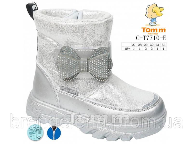 Дитячі зимові чоботи Tom.m р27-32 (7710-00)