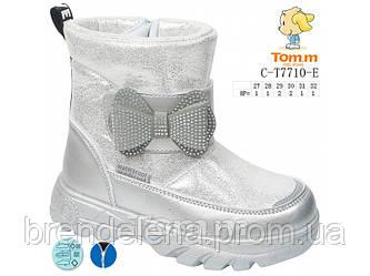 Детские зимние сапоги Tom.m р27-32 (7710-00)