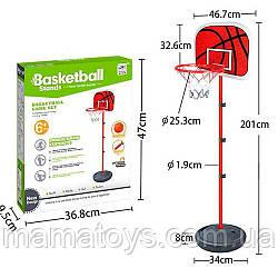 Баскетбольное кольцо MR 0333 на стойке 201 см, сетка, щит 47-33 см, мяч, насос