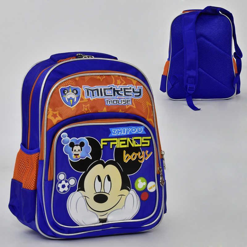Рюкзак школьный N 00198 (30) 2 отделения, 3 кармана, спинка ортопедическая