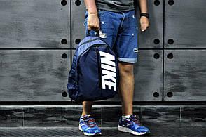 Городской спортивный рюкзак в стиле Nike синего цвета, фото 2