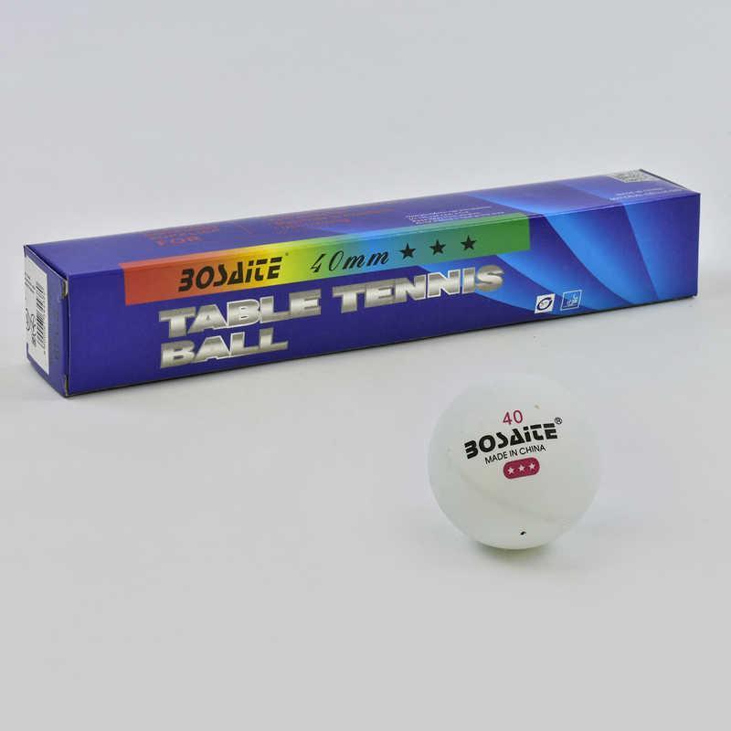 Мяч для пинг-понга С 34438 (240) 6 шт в коробке